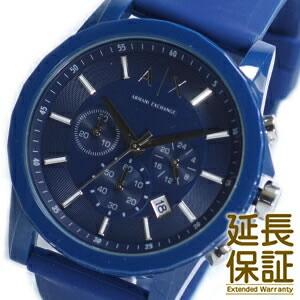 ARMANI EXCHANGE アルマーニ エクスチェンジ 腕時計 AX1327 メンズ クロノグラフ クオーツ