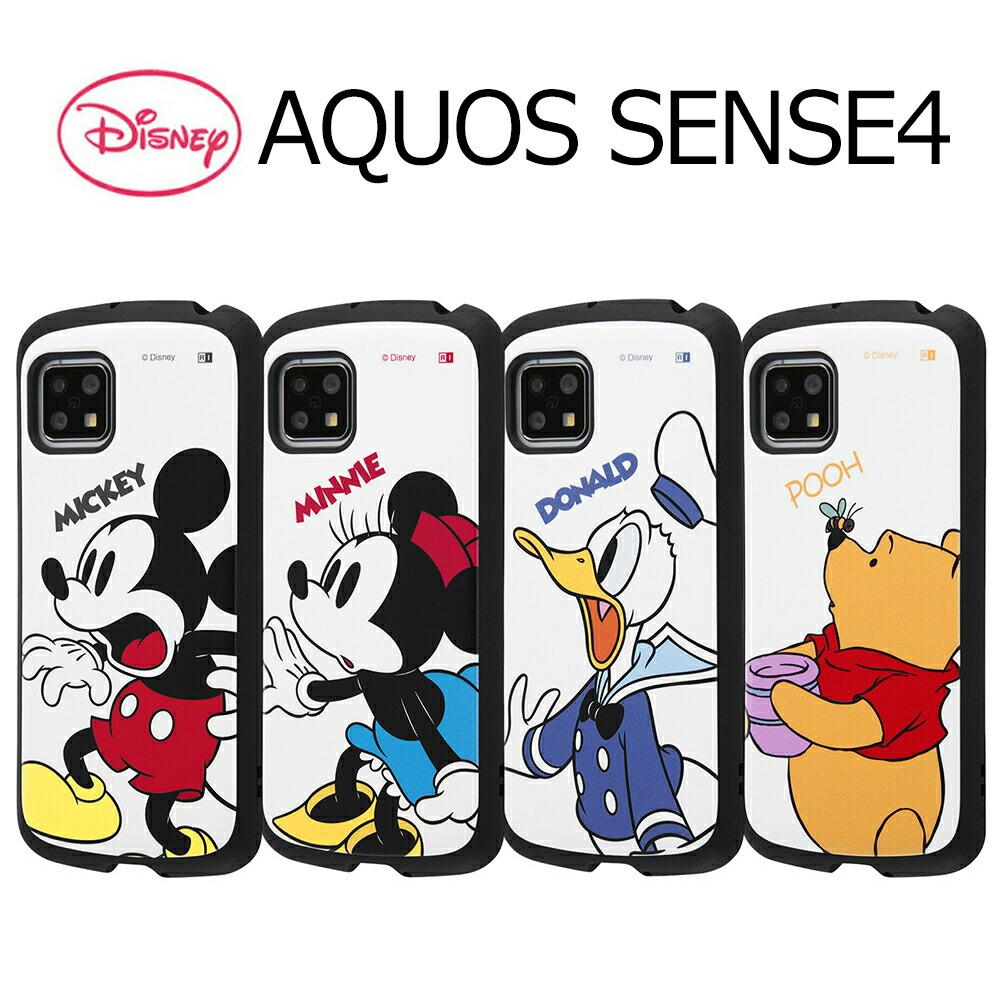 Sense4 basic aquos