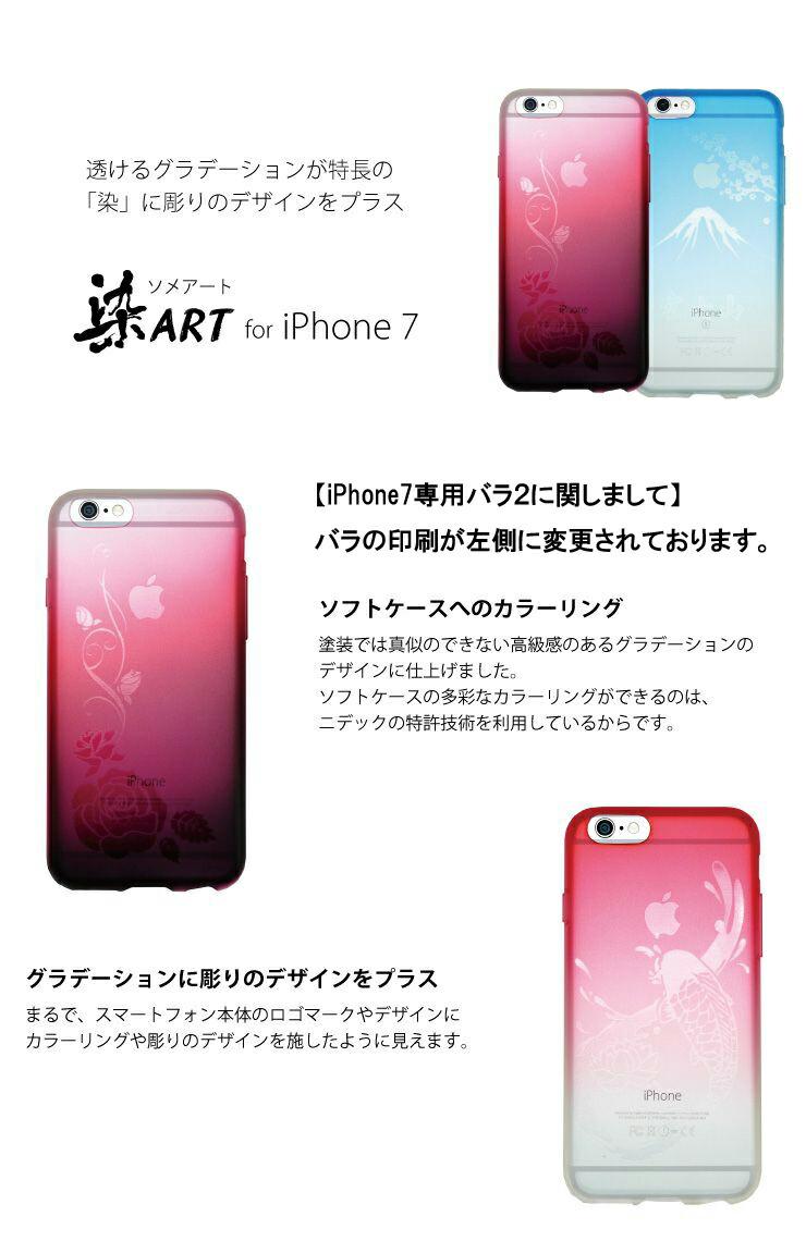 7 カバー iphone