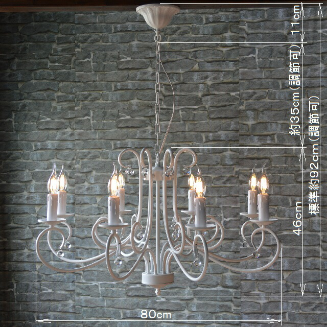 I want you to display the ceiling! & chantique | Rakuten Global Market: Ceiling light (ceiling lighting ... azcodes.com