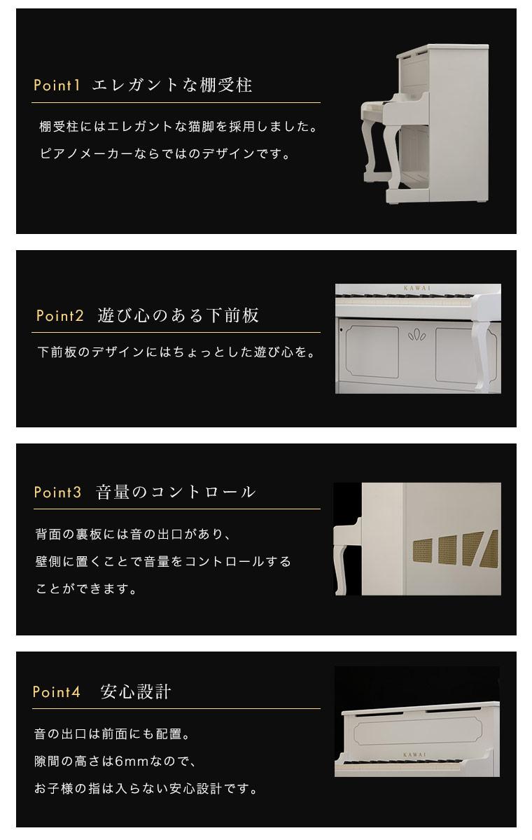 カワイ アップライトピアノ(黒)