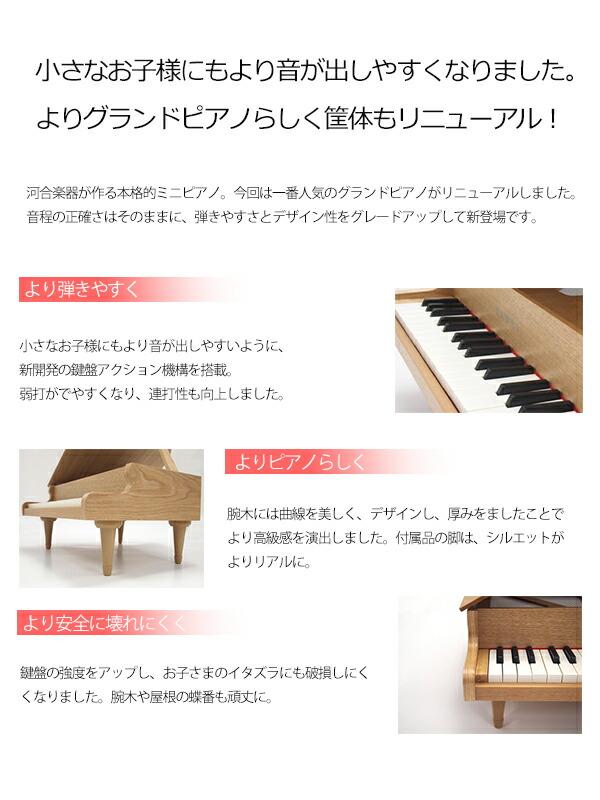 ピアノ比較
