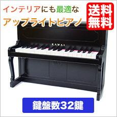カワイ アップライトピアノ(黒:1151)