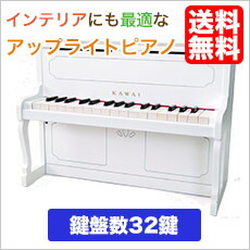 カワイ アップライトピアノ(白:1152)