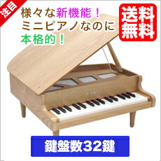カワイ グランドピアノ(木目:1144)