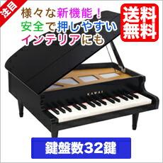 カワイ グランドピアノ(黒:1141)