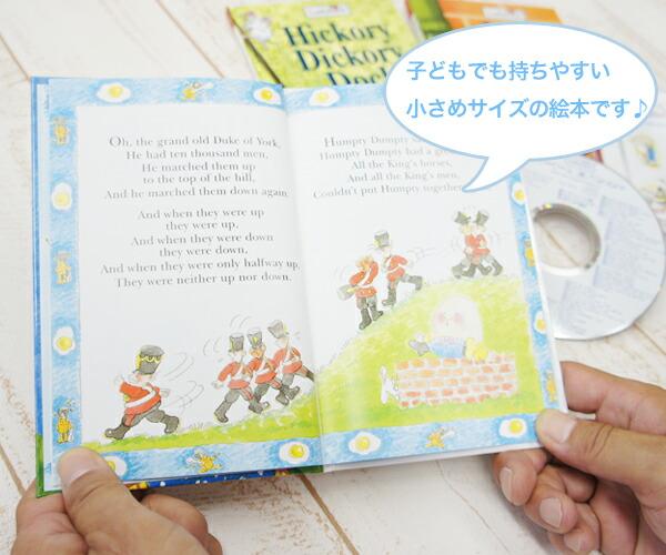 【送料無料】マザーグースコレクション【英語教材】【英語教材】【知育教材】【CD】