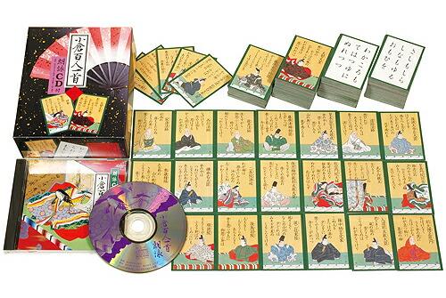 百人一首うぐいす(朗詠CD付)【おもちゃ】【カードゲーム】【知育教材】【子供向け】