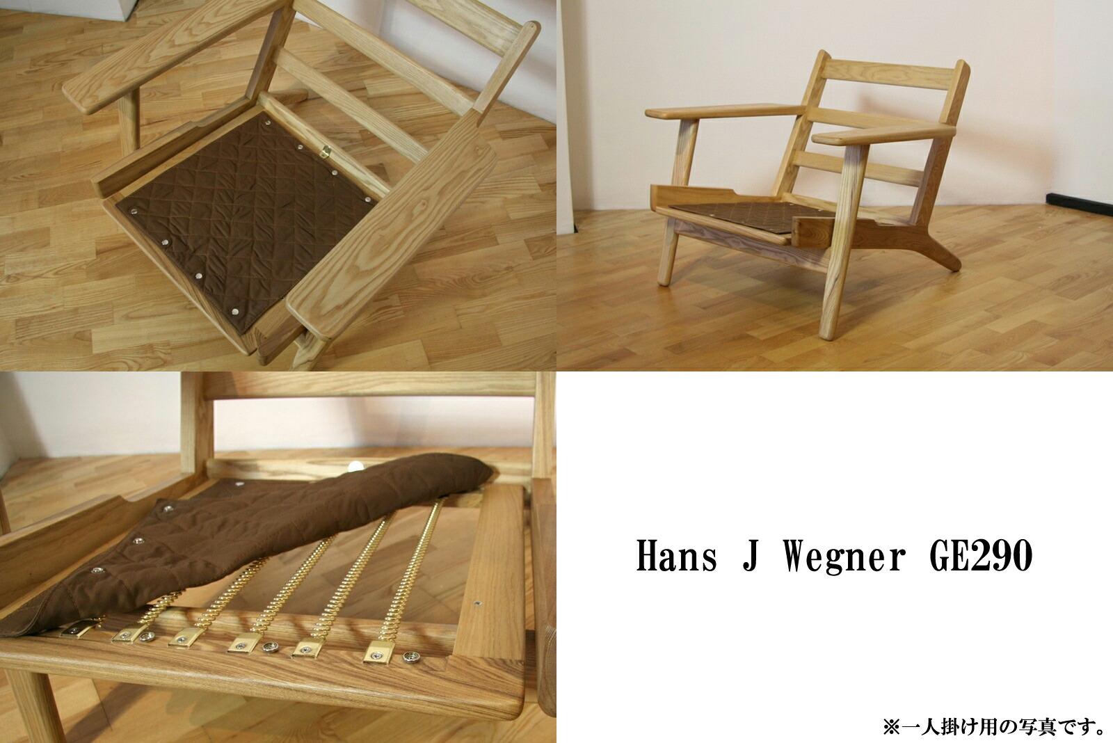 【楽天市場】ハンス ウェグナー ソファ Ge290 ダークグリーン 二人掛け 2p ハンス・j・ウェグナー:イームズチェア
