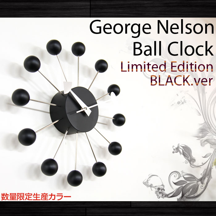 Chaoscollection George Nelson Ball Clock Walnut Brown