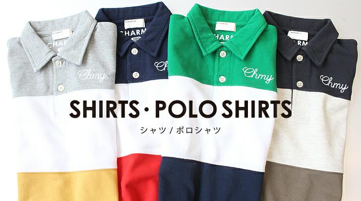 シャツ・ポロシャツ