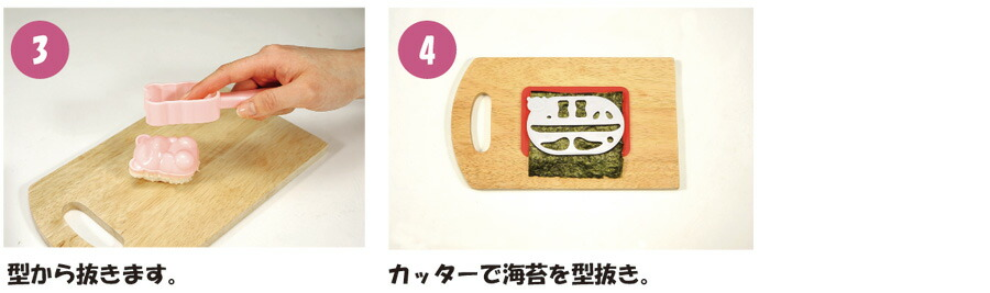 CHASHOAN Rakuten Ichiba Shop  라쿠텐 일본: 아네스트판다 주먹밥 ...