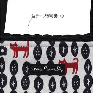 【ネコポス可】トートバッグ (ノアファミリー猫グッズ ネコ雑貨 ねこ柄) リーフキャット 051-A700 2016SS