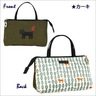【ネコポス可】ダブルポーチ (ノアファミリー猫グッズ ネコ雑貨 ねこ柄) リーフキャット 051-A701 2016SS