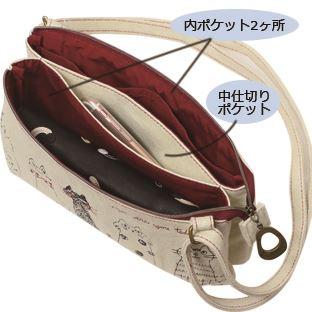 ジニーズ ダブルポシェット (ノアファミリー 猫グッズ ネコ雑貨 ねこ柄 帆布ポーチ)051-A731
