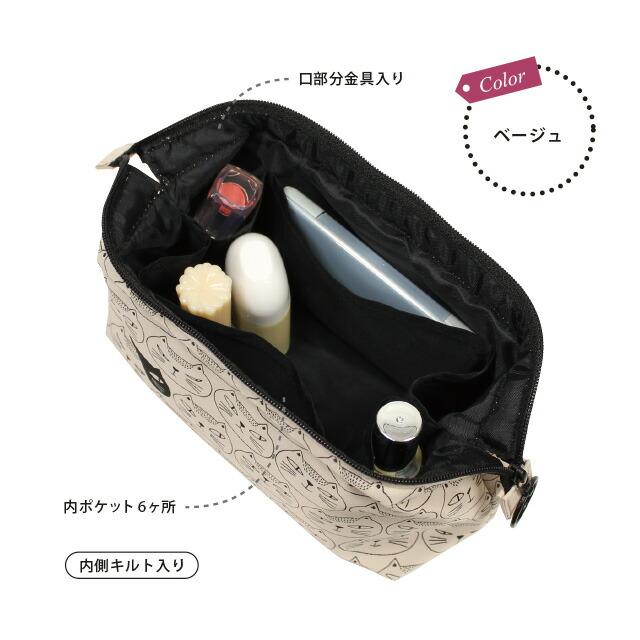 がま口ポーチ (ノアファミリー 化粧ポーチ ネコ雑貨 ねこ柄  2018SS) 051-A791