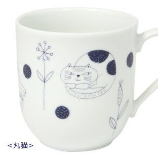ウチ猫マグカップ (ノアファミリー 猫グッズ ネコ雑貨 マグ マグカップ コーヒー 食器 2017AW) 051-T22