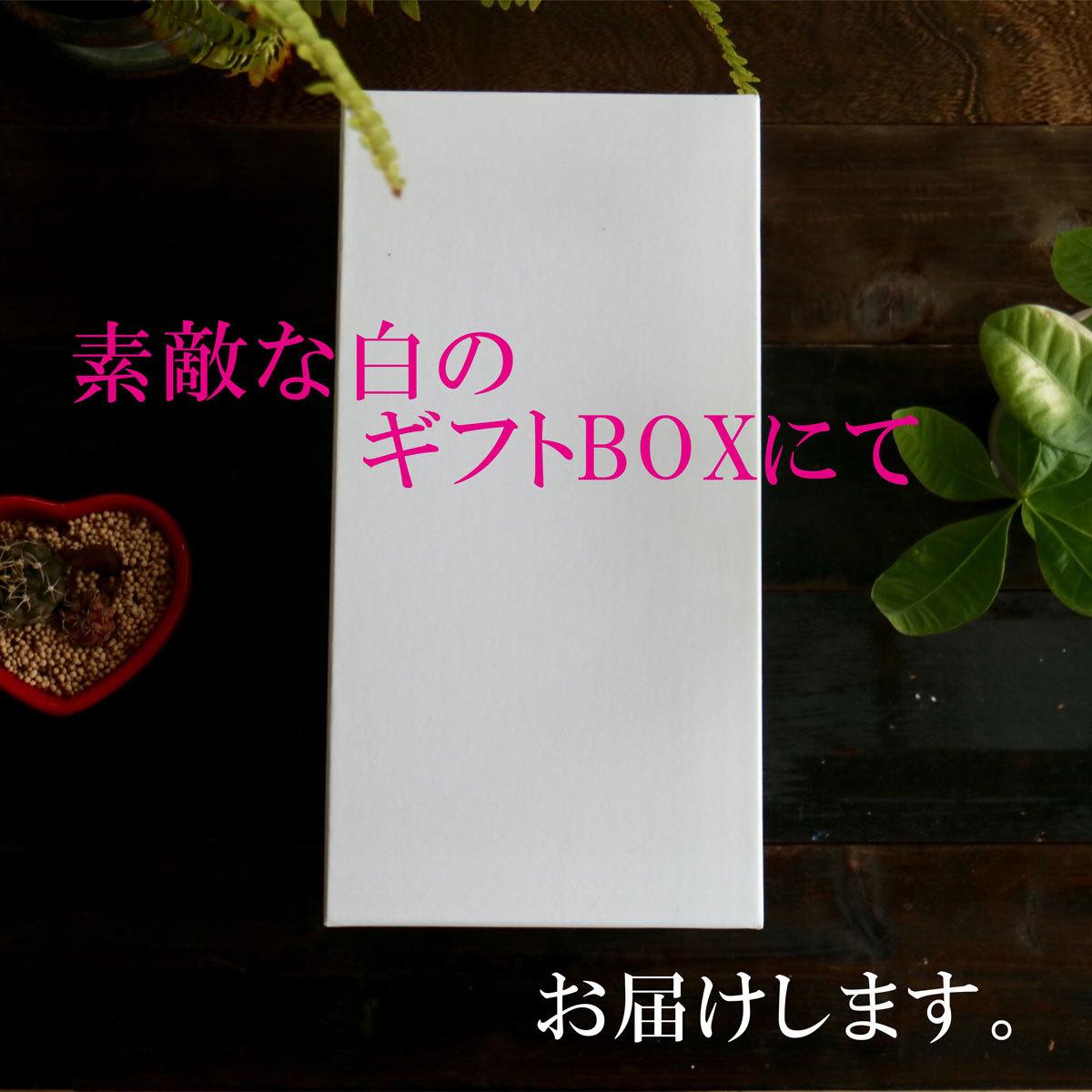 商品画像14