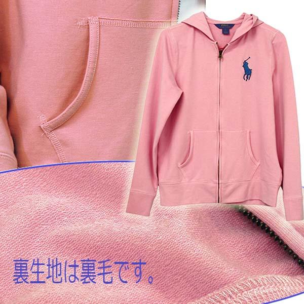 ガールズ ビッグポニーフルジップパーカー ピンク
