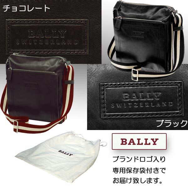 【BALLY】バリー TUSTON-SM,ショルダーバッグ ブラック チョコレート