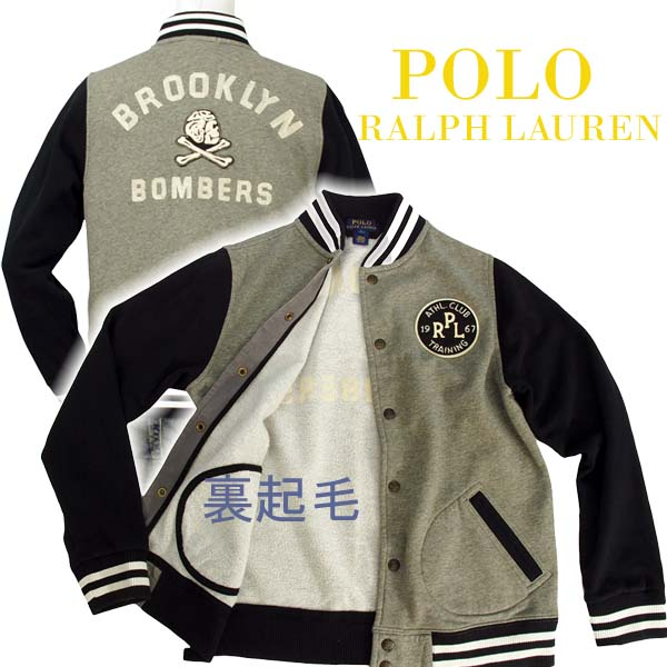 Ralph Lauren Boy's ビッグポニー PRL ベースボールジャケット