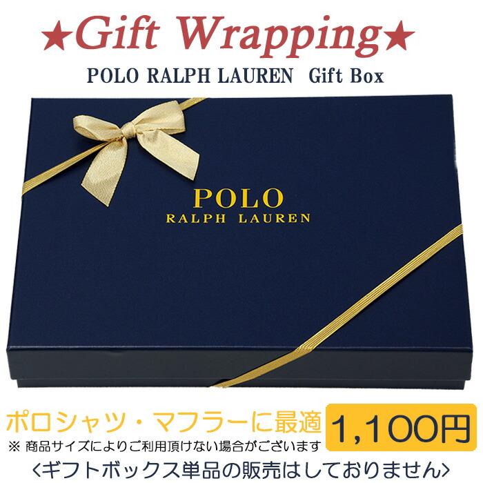 有料ギフトボックス1320円