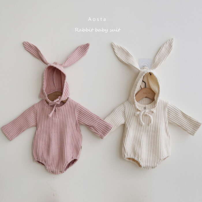 Rib rabbit suits