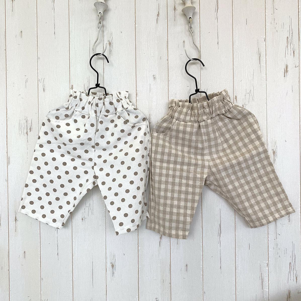 Cotton kinen pants