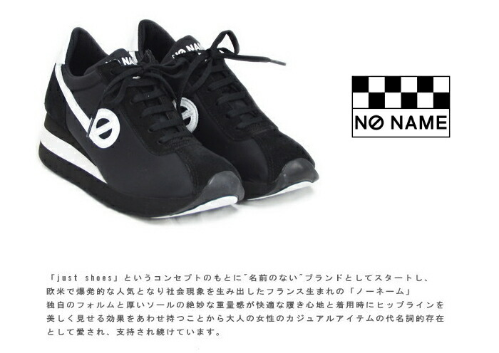 NO NAME(ノーネーム) ヒールスニーカー SPEED-00101 SPEED JOG NYLON