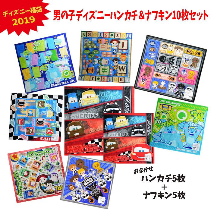 ディズニー 福袋 2019 ナフキン ハンカチ 10枚ン