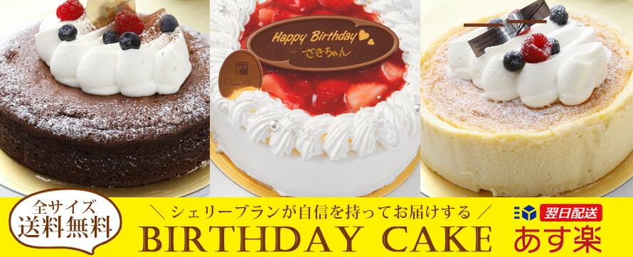 みんな笑顔 写真ケーキ