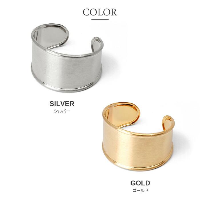 シルバー、ゴールド