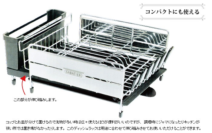 Cherrybell Kitchen Rakuten Global Market Dish Rack