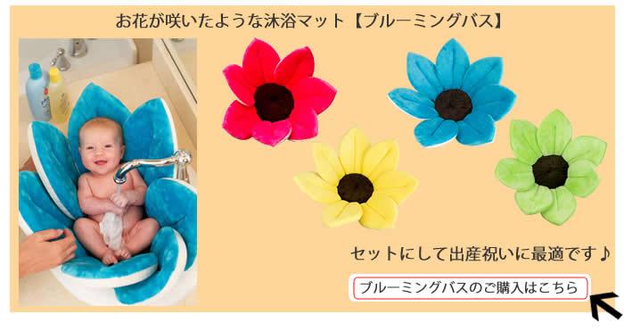 cherrybell_kitchen | Rakuten Global Market: Ideal for new baby ...