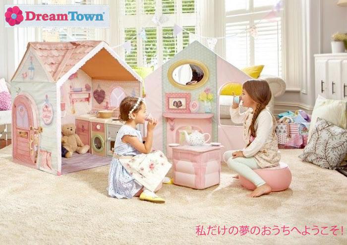 Product Information & cherrybell_kitchen | Rakuten Global Market: Kids tent Playhouse ...