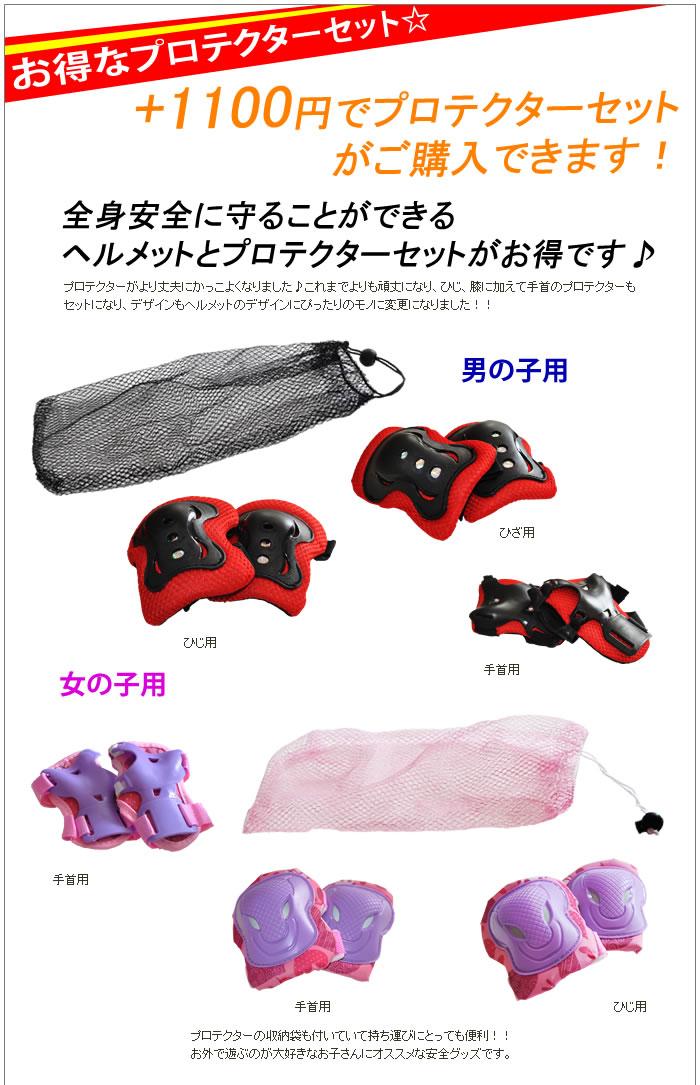 三輪車などの玩具にオススメなヘルメットのレビューの書き方