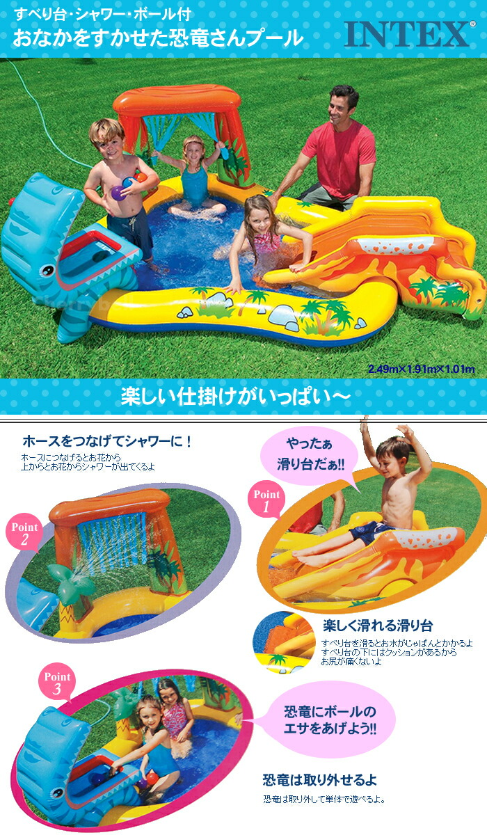 Intex Dinosaur Play Center Inflatable Kids Swimming Pool With Quick Fill Pump