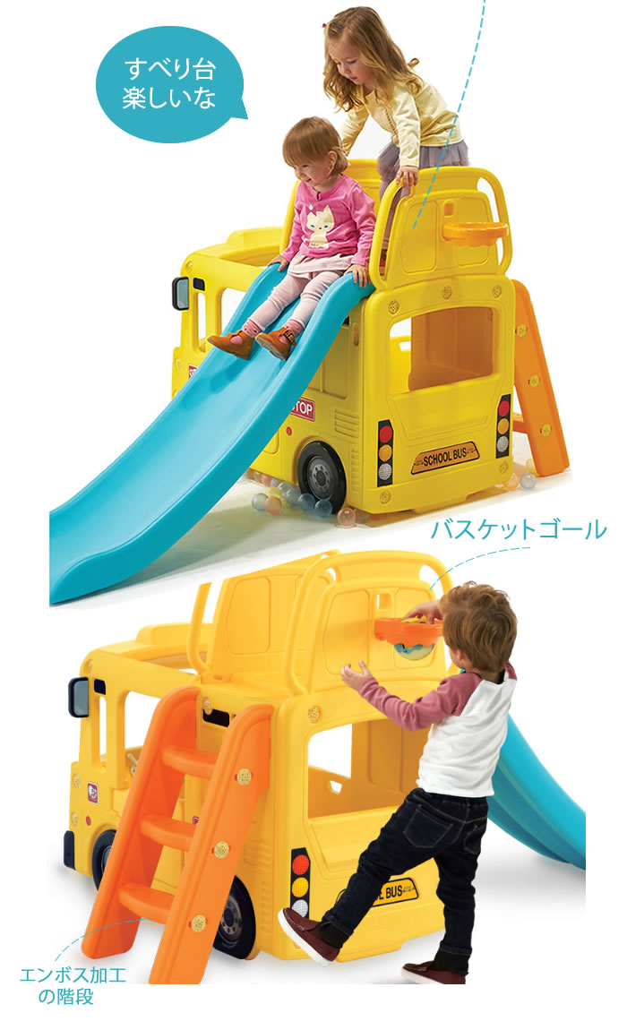 Cherrybell Kitchen Toy Playhouse Of The Slide Vehicle Bus