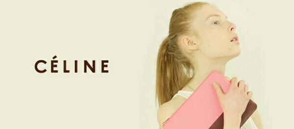 「CELINE セリーヌ」