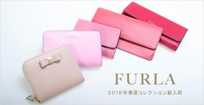 43fdfee981ec 楽天市場】ブランド別(ハ行) > FURLA(フルラ) > FURLA(フルラ) バッグ ...