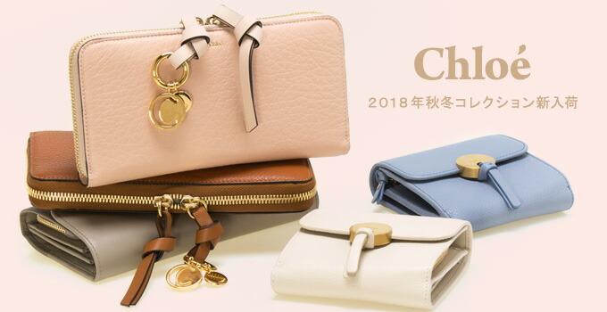 035ca87c91a4 楽天市場】ブランド別(カ行) > CHLOE(クロエ):ChelseaGardensUK