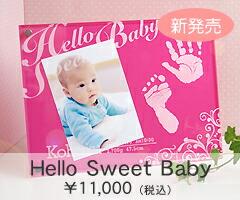 Hello Sweet Baby