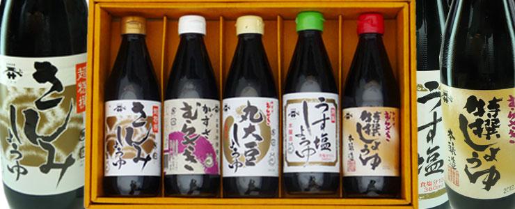 タマサ醤油(宮醤油)