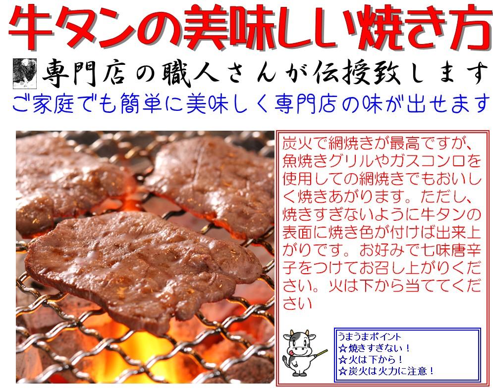 牛タン 送料無料 牛タン仙台 牛肉 焼肉 牛タン訳あり わけあり ポッキリ ぽっきり