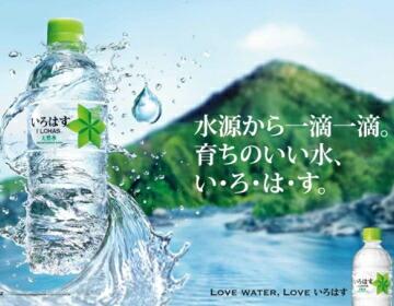 いろはす/水/ミネラルウォーター/いろはす商品一覧
