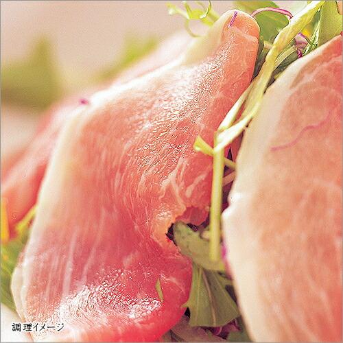 日本の米育ち金華豚・三元豚 極みシリーズセット[冷凍便](FPG18-1)