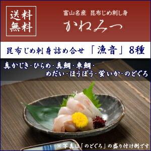 漁音シリーズ IGN-10N
