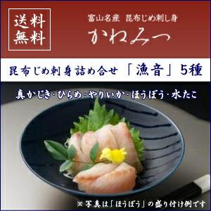 漁音シリーズ IGN-50N