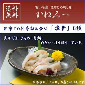 漁音シリーズ IGN-70N