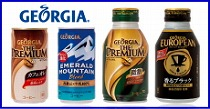 ジョージア製品【コーヒー】【カフェオレ】【ジョージア】【缶コーヒー】【ボトル】【カフェラテ】【微糖】【ブラック】【無糖】【まとめ買い】